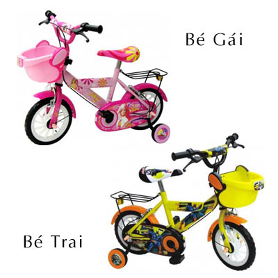 Children's bikes Up to 3 years old (bonmua AGT-007A)