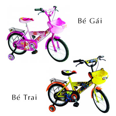 Children's bikes over 6 year old (bonmua AGT-007C)