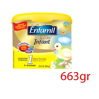 Powder milk Enfamil® - 663gr for baby 0-12 months (bonmua HMI-04D)