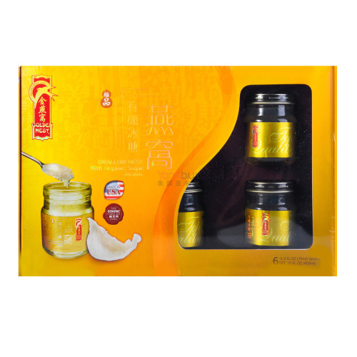 6 Golden Nest Birdnet Juice Drink (4mua VOT-029C)