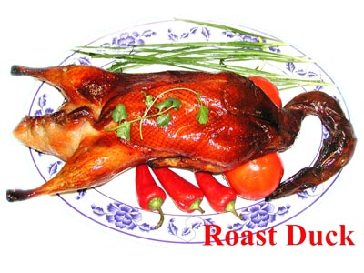 Duck roast 3-4lbs Food (bonmua VOT-008B)