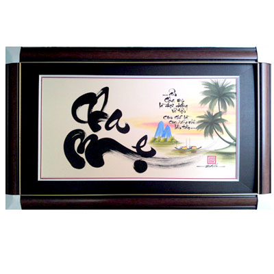 Calligraphy Wall Hanging of Filial 60x100cm (bonmua VTP-BH02B)