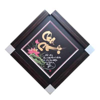 Calligraphy Wall Hanging of Filial 60x60cm (bonmua VTP-BH03B)